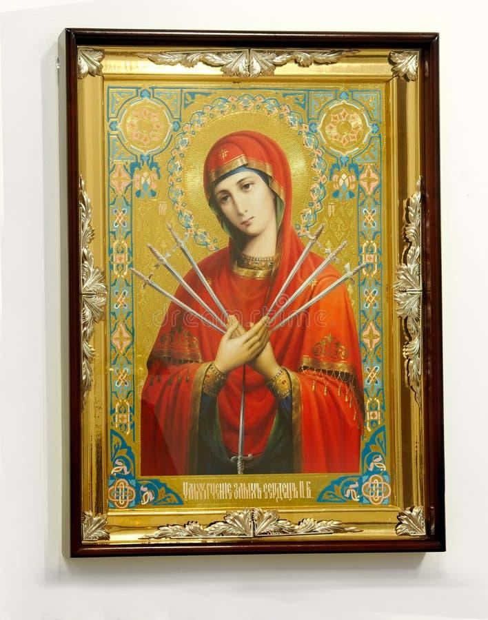 Icono cristiano de madera en el fondo blanco foto de archivo