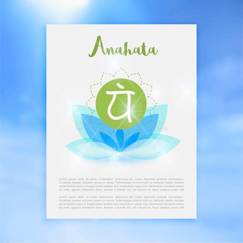 Icono de Chakra Anahata, símbolo ayurvedic, concepto de Hinduismo, budismo ilustración del vector