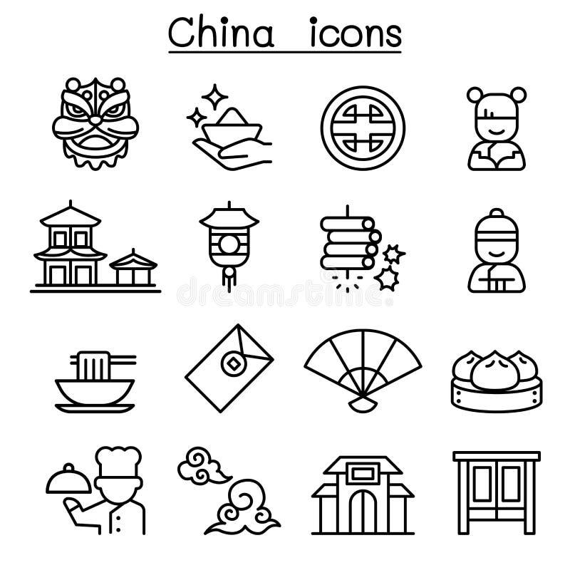 Icono de China fijado en la línea estilo fina libre illustration