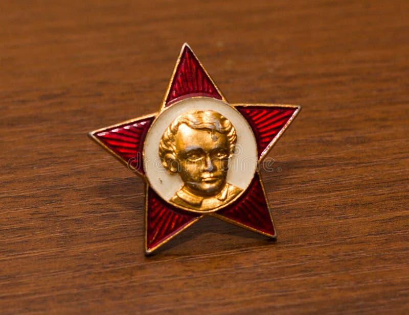 Icono de distinción soviético fotos de archivo