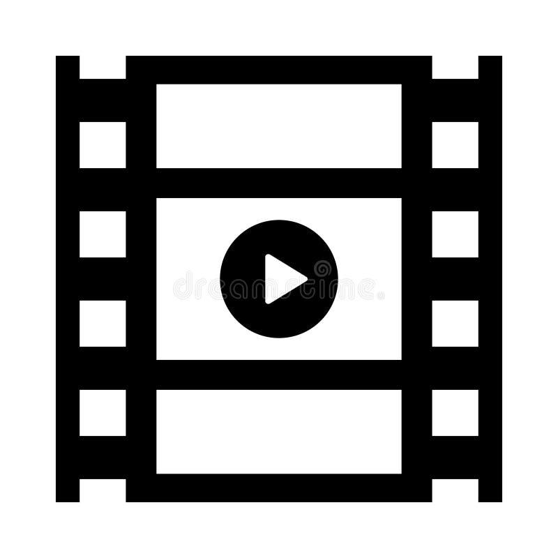 Icono de glifo del Reproductor multimedia aislado Gráfico. Estilo en el concepto de negocio y oficina de elementos sencillos de g ilustración del vector