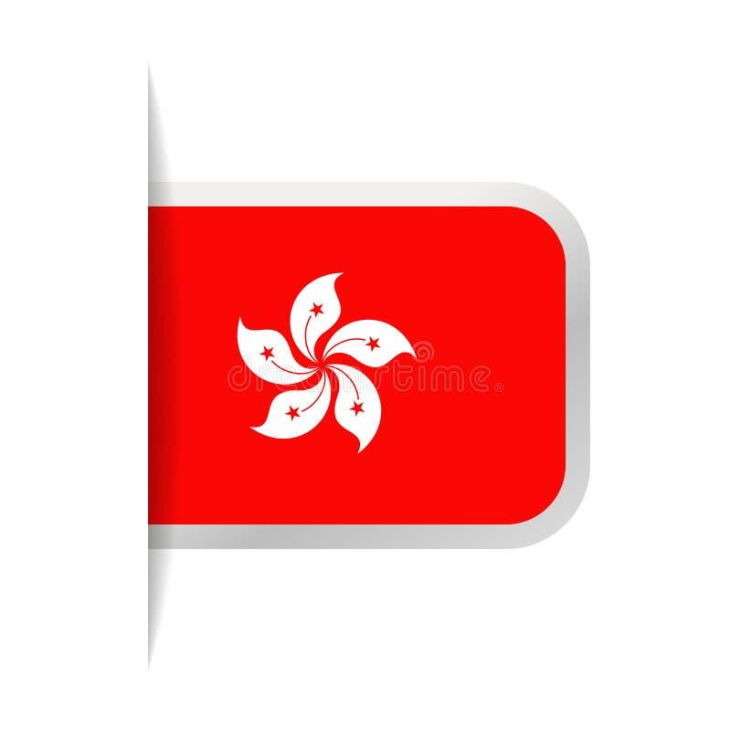 Icono de Hong Kong Flag Vector Bookmark libre illustration