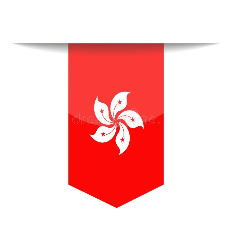 Icono de Hong Kong Flag Vector Bookmark stock de ilustración