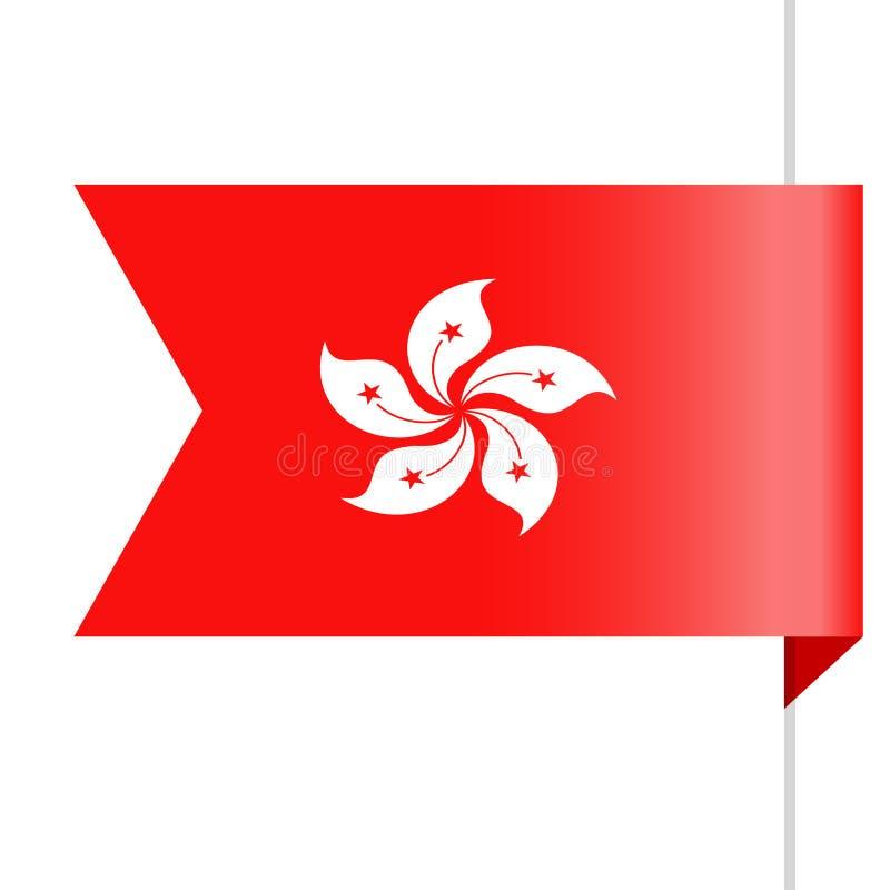 Icono de Hong Kong Flag Vector Bookmark ilustración del vector