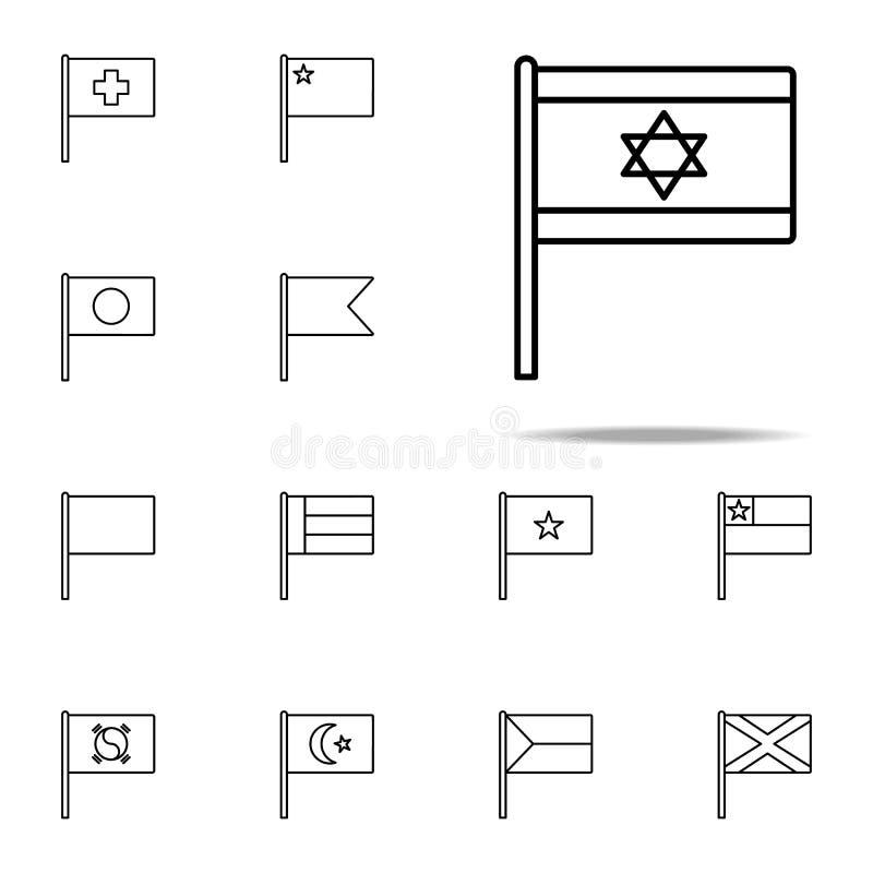 Icono de Israel sistema universal de los iconos de las banderas para la web y el móvil stock de ilustración