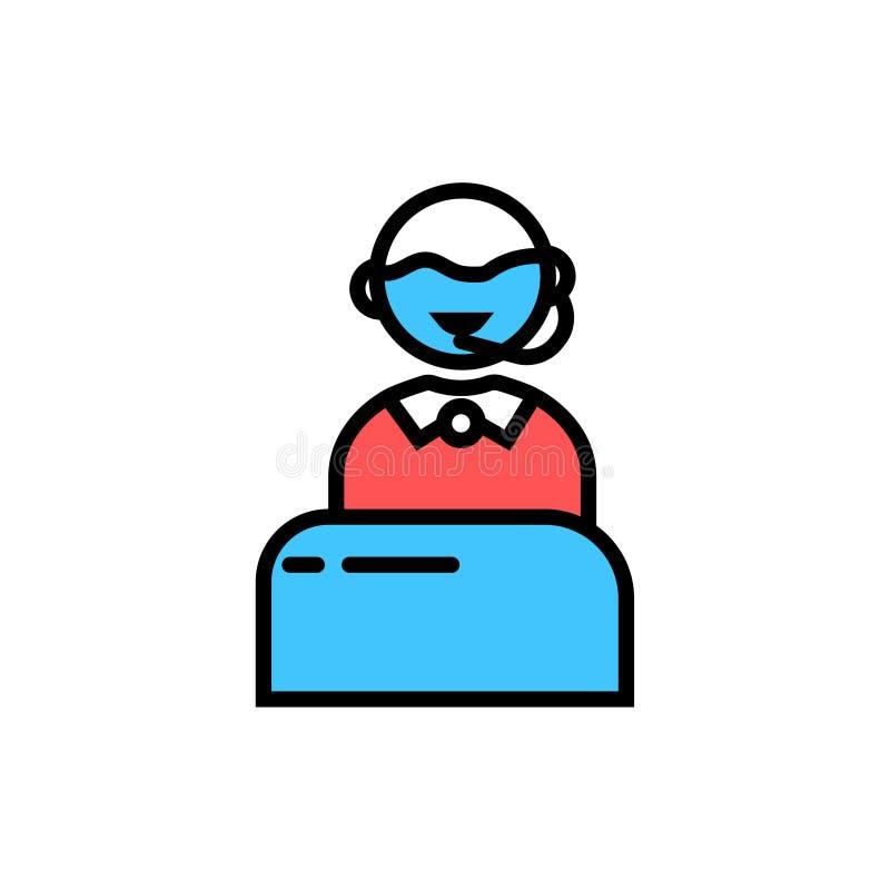 Icono de la ayuda ilustración del vector