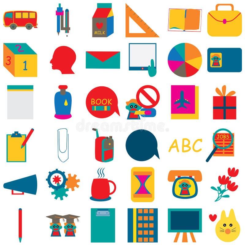 Icono 2 de la escuela stock de ilustración