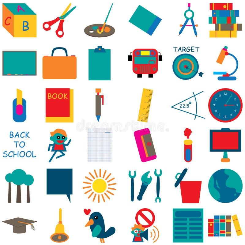 Icono 1 de la escuela ilustración del vector