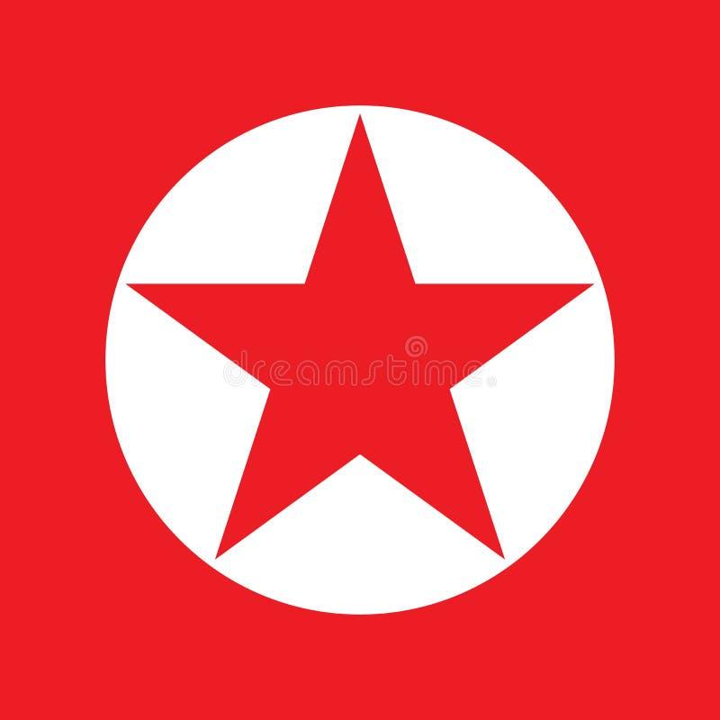 Icono de la estrella del vector libre illustration