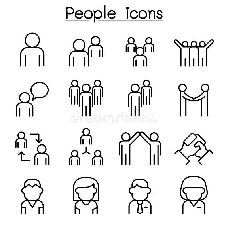 Icono de la gente fijado en la línea estilo fina libre illustration