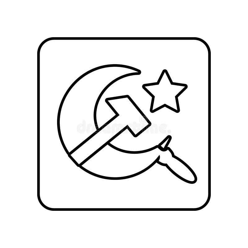 icono de la hoz, del martillo y de la estrella Elemento del capitalismo del comunismo para el concepto y el icono m?viles de los  libre illustration