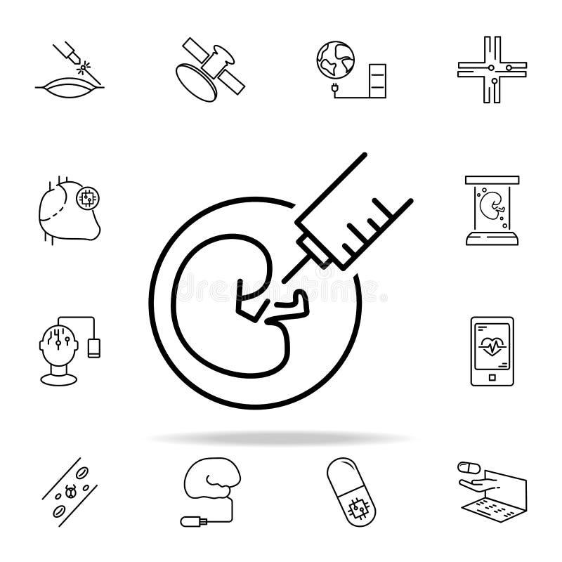 Icono de la inseminación artificial Sistema universal de los iconos de las nuevas tecnologías para el web y el móvil stock de ilustración