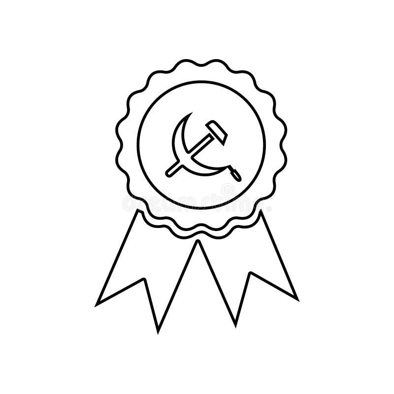 icono de la medalla del martillo y de la hoz Elemento del capitalismo del comunismo para el concepto y el icono m?viles de los ap ilustración del vector