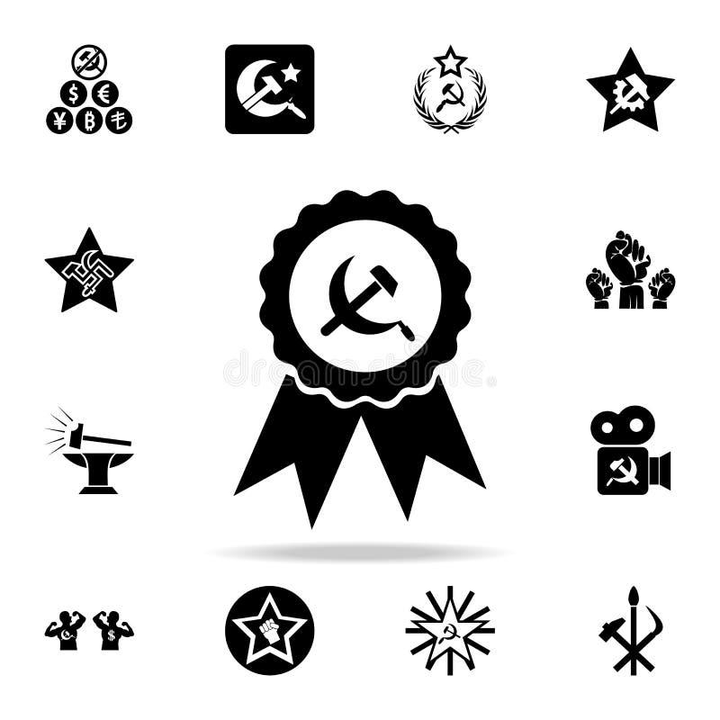 icono de la medalla del martillo y de la hoz Sistema detallado de iconos del comunismo y del socialismo Diseño gráfico superior U stock de ilustración