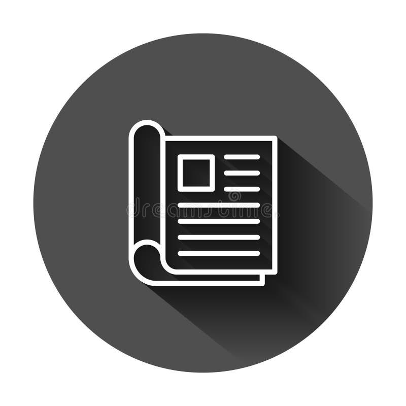 Icono de la p?gina de la revista en estilo plano Ejemplo del vector de las noticias en fondo redondo negro con la sombra larga Co libre illustration