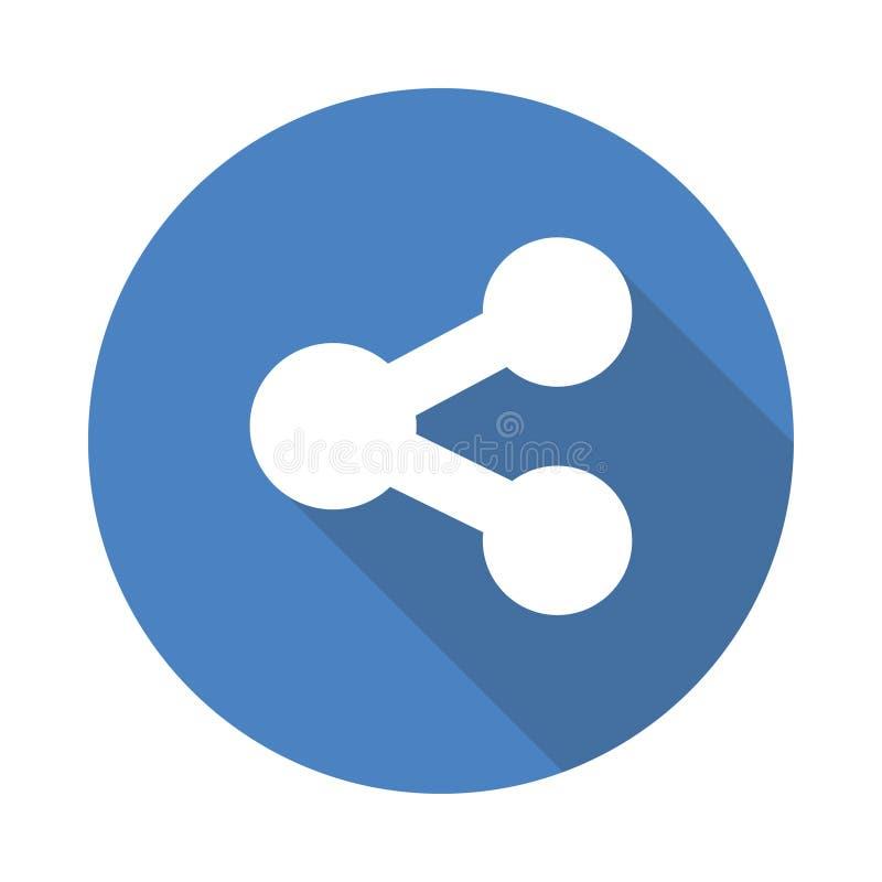Icono de la parte ilustración del vector