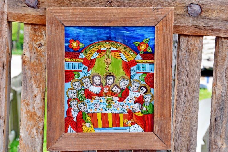 Icono de la religión fotografía de archivo libre de regalías