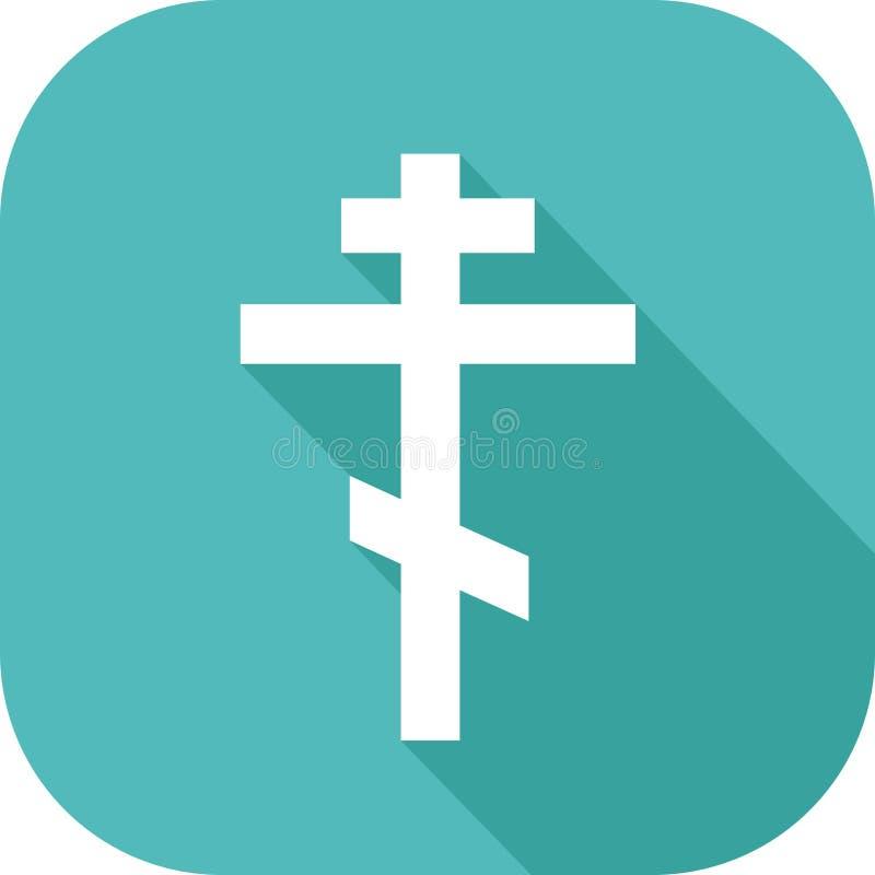 Icono de la religión ortodoxa ilustración del vector