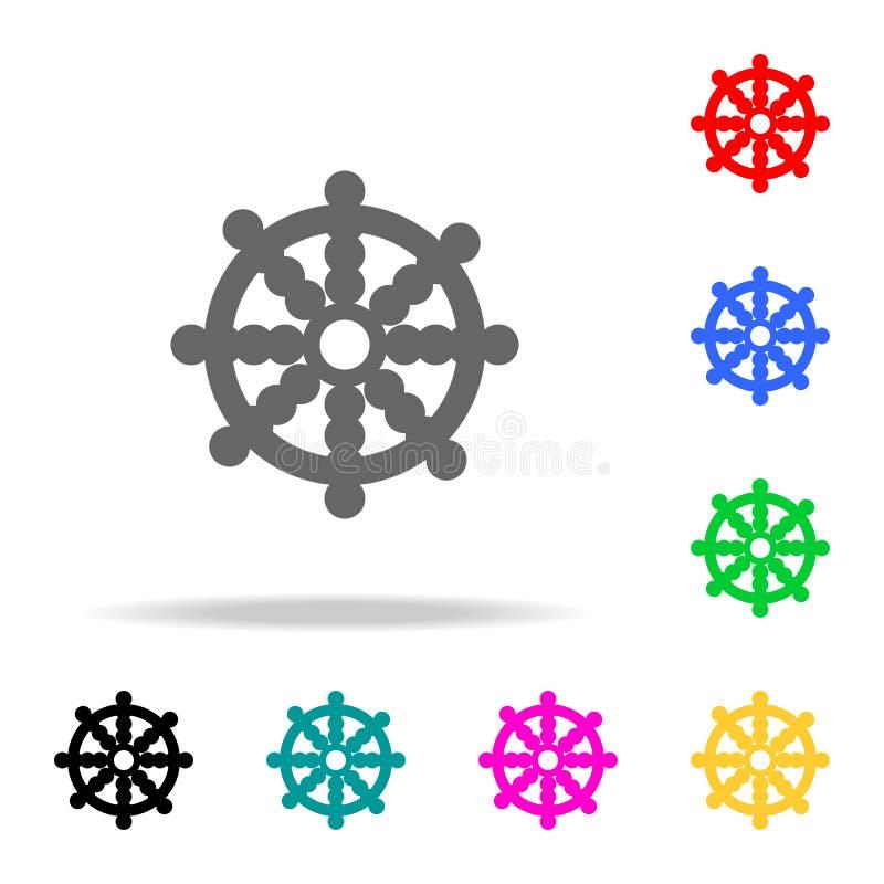 Icono de la rueda del dragón Elementos de los iconos coloreados multi de la religión Icono superior del diseño gráfico de la cali ilustración del vector