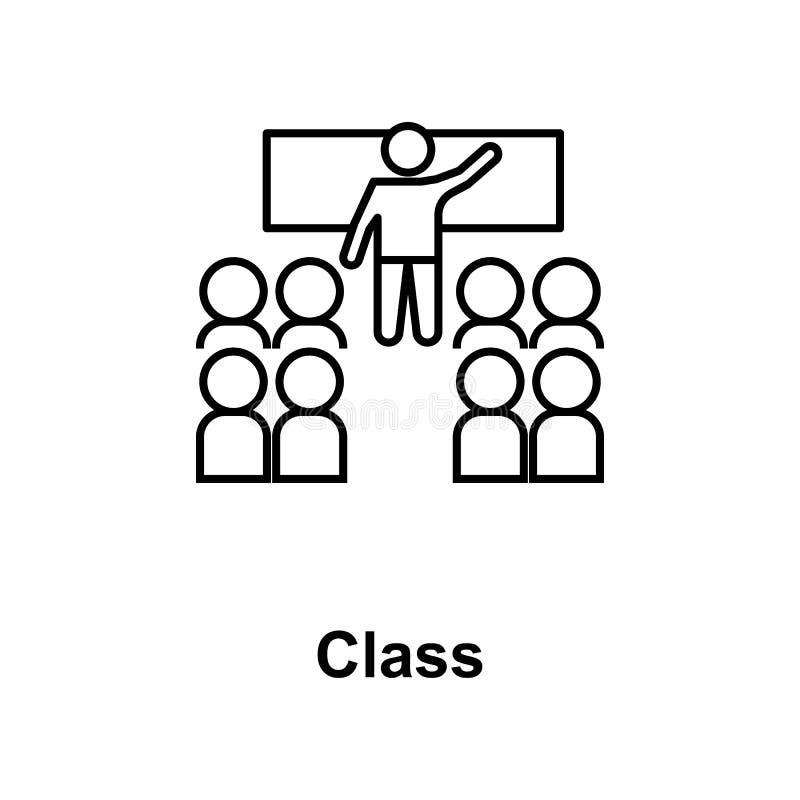 Icono de la sala de clase Elemento del icono de la escuela para los apps móviles del concepto y del web Línea fina icono para el  stock de ilustración