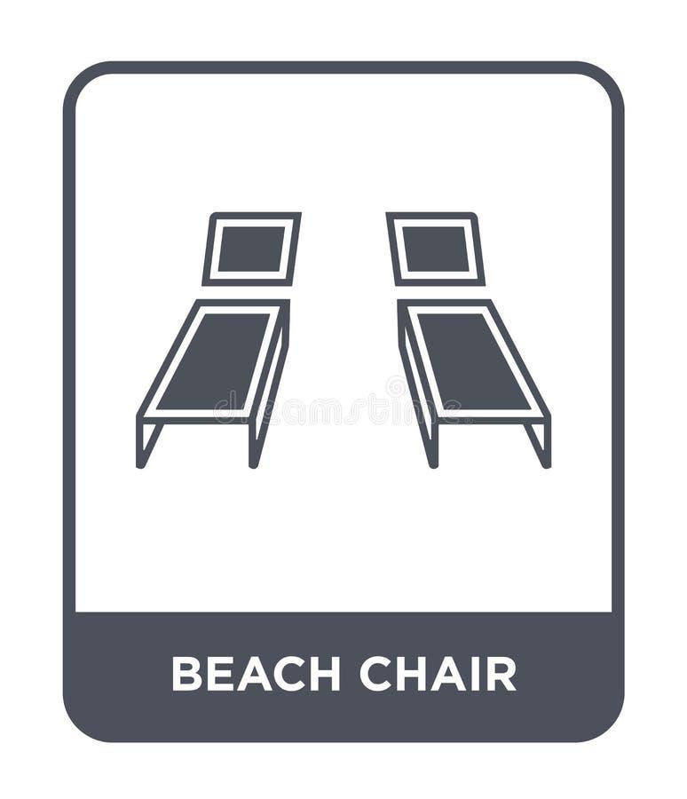 icono de la silla de playa en estilo de moda del diseño icono de la silla de playa aislado en el fondo blanco icono del vector de ilustración del vector