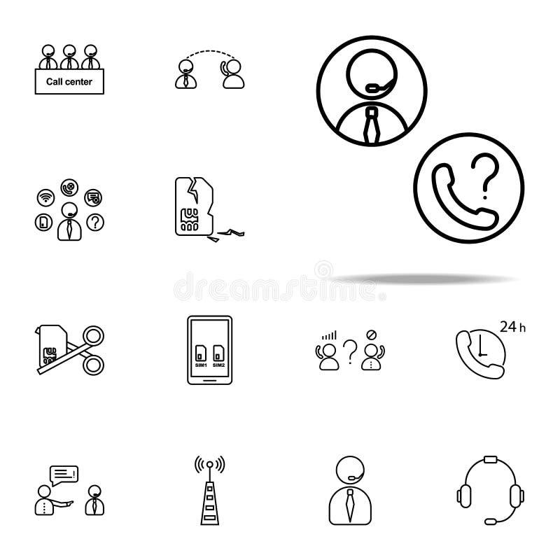 icono de la solución de problemas de la telecomunicación Sistema universal de los iconos de la telecomunicación para la web y el  libre illustration