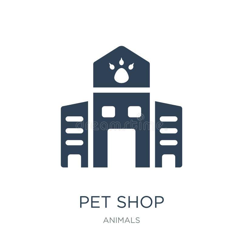 icono de la tienda de animales en estilo de moda del diseño icono de la tienda de animales aislado en el fondo blanco plano simpl ilustración del vector