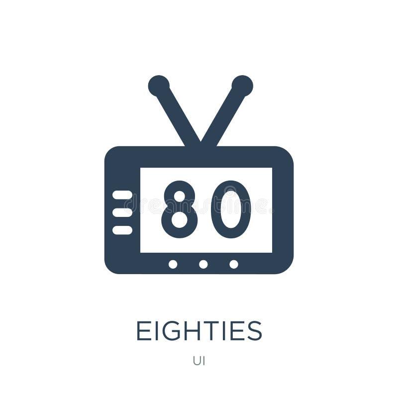 icono de los años ochenta en estilo de moda del diseño icono de los años ochenta aislado en el fondo blanco plano simple y modern ilustración del vector