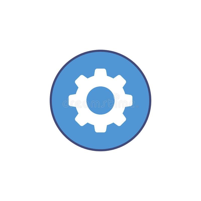 Icono de los ajustes en un blanco stock de ilustración