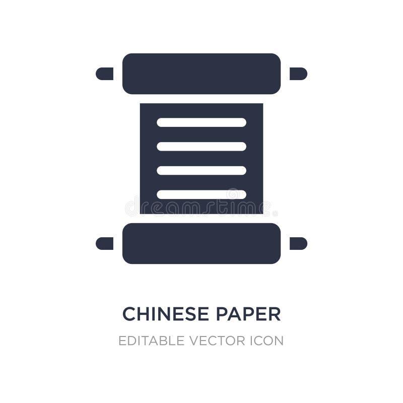 icono de papel chino de la escritura en el fondo blanco Ejemplo simple del elemento del concepto del arte ilustración del vector