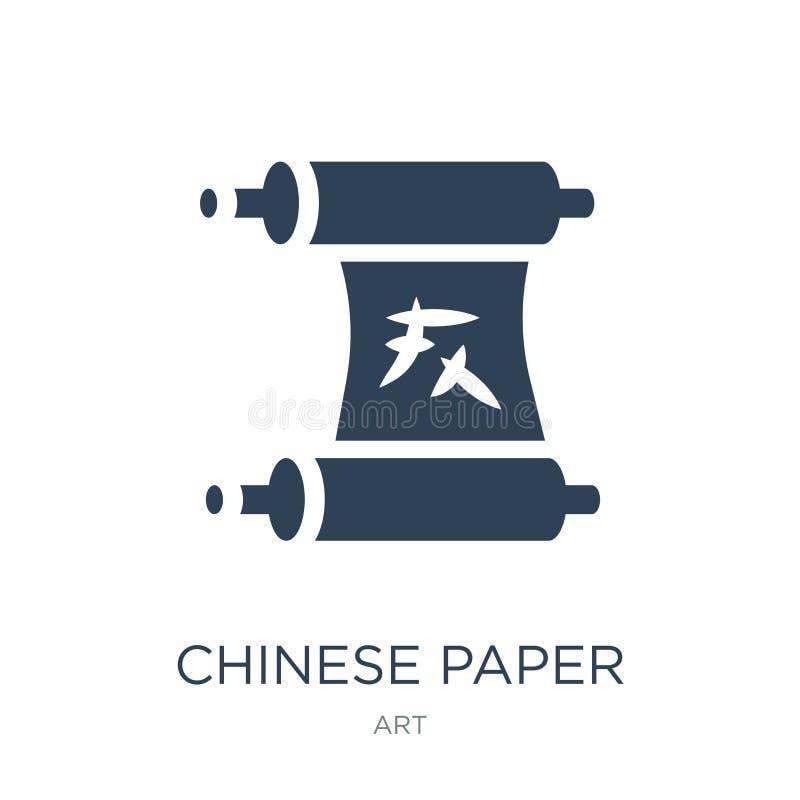 icono de papel chino de la escritura en estilo de moda del diseño icono de papel chino de la escritura aislado en el fondo blanco stock de ilustración