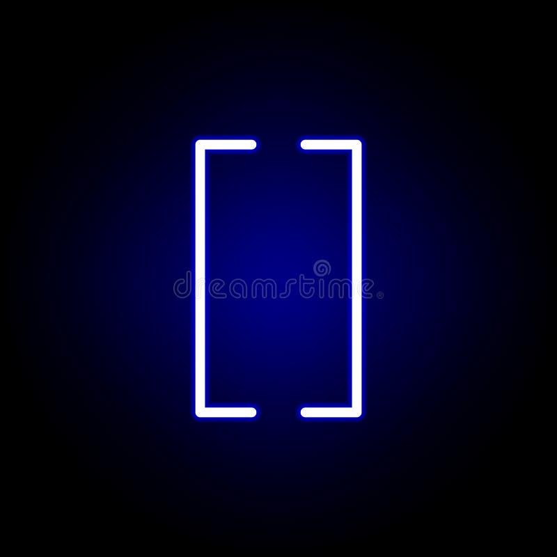Icono de paréntesis en el estilo de neón Puede ser utilizado para la web, logotipo, app m?vil, UI, UX stock de ilustración
