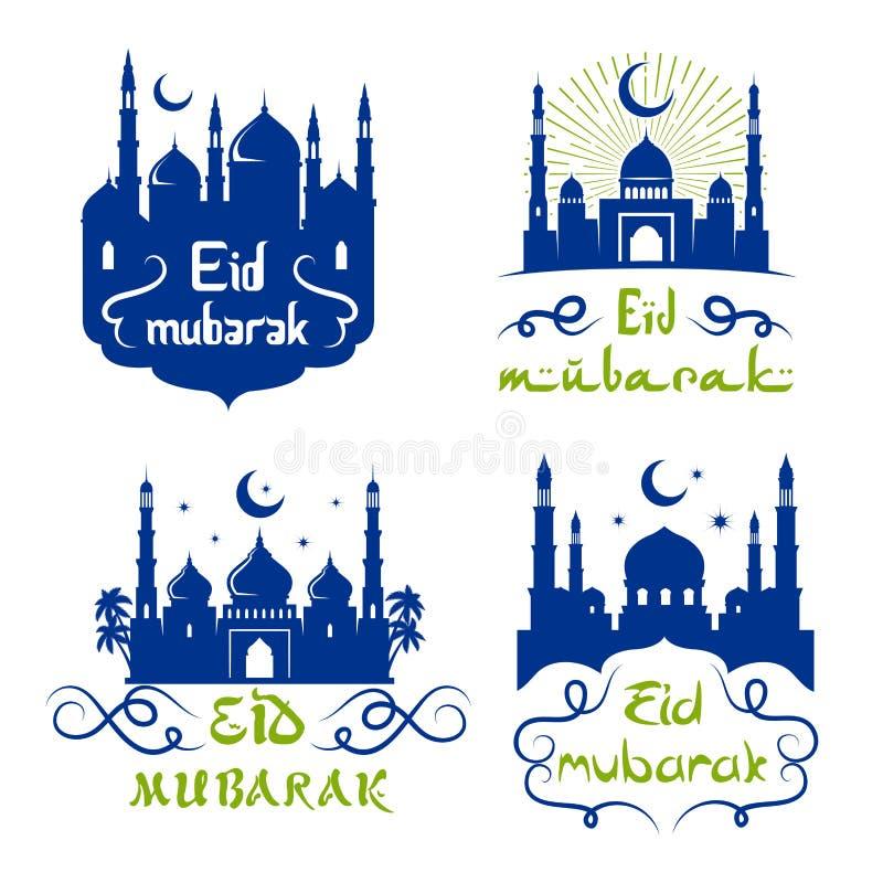Icono de Ramadan Kareem fijado con la mezquita islámica stock de ilustración