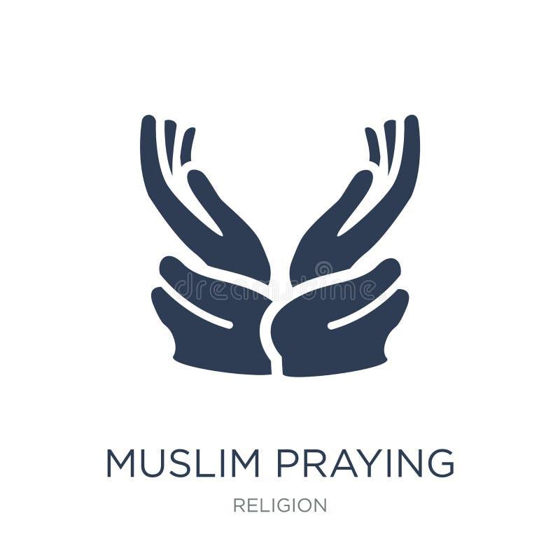 Icono de rogación musulmán de las manos Vector plano de moda Han de rogación musulmán stock de ilustración
