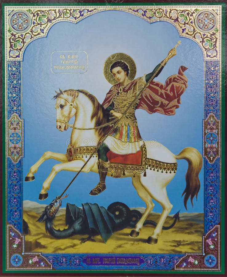 Icono de San Jorge fotografía de archivo libre de regalías