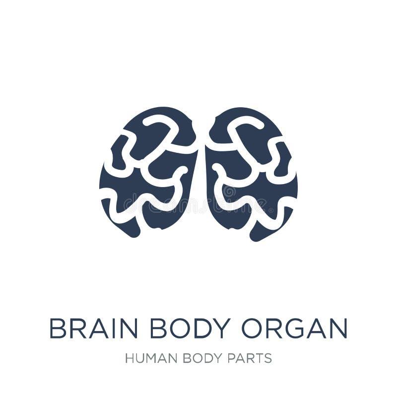 Icono del órgano del cuerpo del cerebro Icono plano de moda del órgano del cuerpo del cerebro del vector stock de ilustración