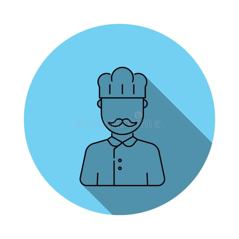 Icono del avatar del cocinero Los elementos del avatar en azul colorearon completamente el icono Icono superior del diseño gráfic stock de ilustración