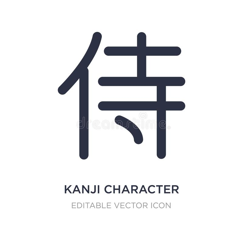 icono del carácter de kanji en el fondo blanco Ejemplo simple del elemento del concepto del arte libre illustration