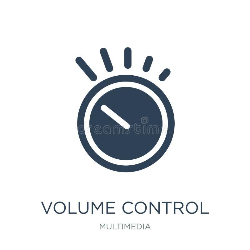 icono del control de volumen en estilo de moda del diseño E icono del vector de control de volumen simple libre illustration