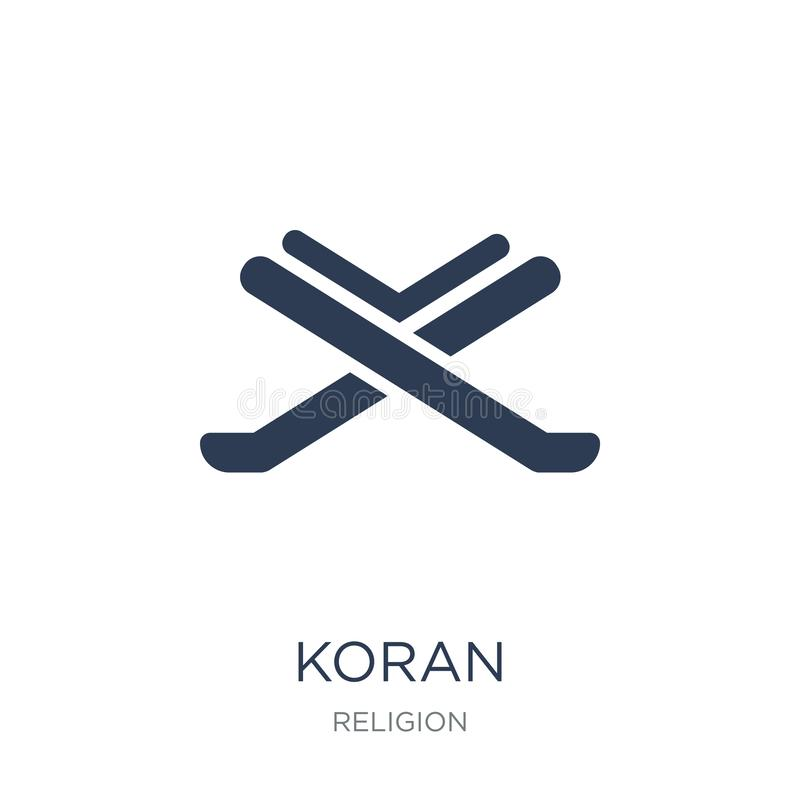 Icono del Corán  stock de ilustración