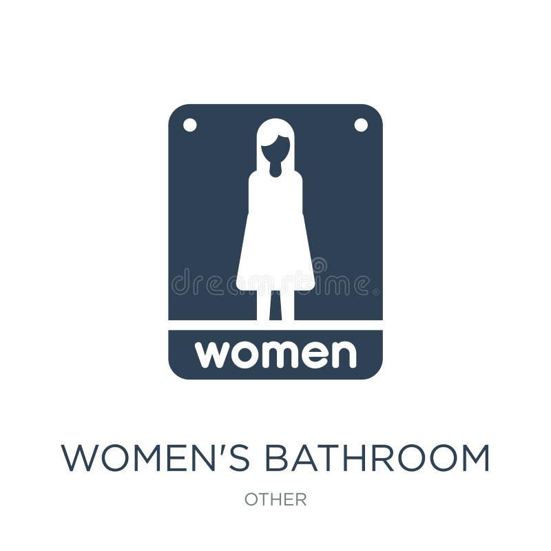 icono del cuarto de baño de las mujeres en estilo de moda del diseño icono del cuarto de baño de las mujeres aislado en el fondo  stock de ilustración