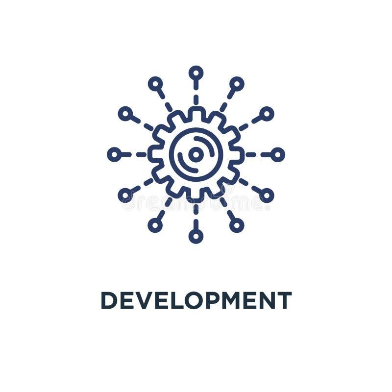 Icono del desarrollo diseño del símbolo del concepto de la integración de software, au libre illustration