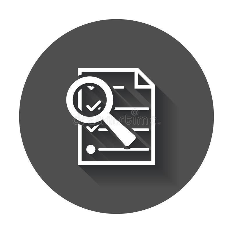 Icono del enfoque de los ficheros ilustración del vector