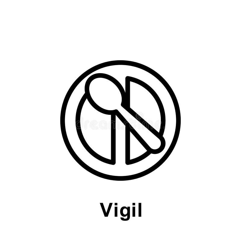 Icono del esquema de la vigilia del Ramad?n Elemento del icono del ejemplo del d?a del Ramad?n Las muestras y los s?mbolos se pue ilustración del vector