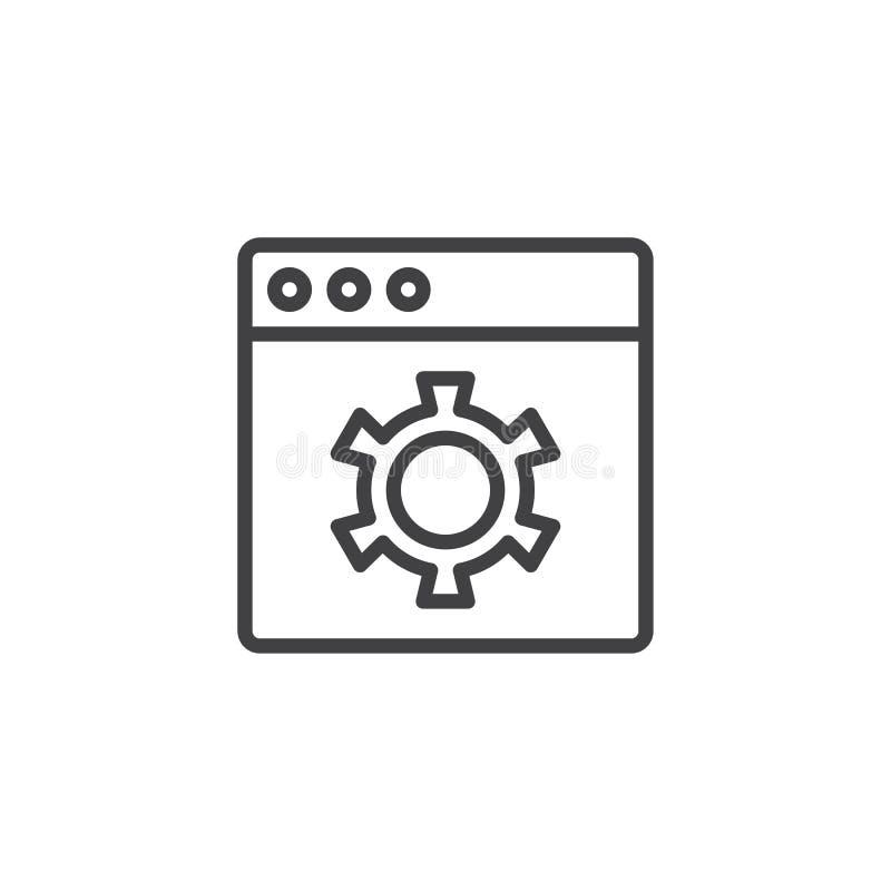 Icono del esquema de los ajustes de navegador stock de ilustración