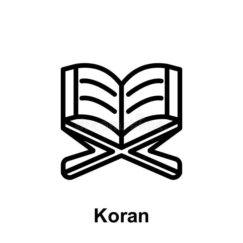 Icono del esquema del koran del Ramad?n Elemento del icono del ejemplo del d?a del Ramad?n Las muestras y los s?mbolos se pueden  ilustración del vector