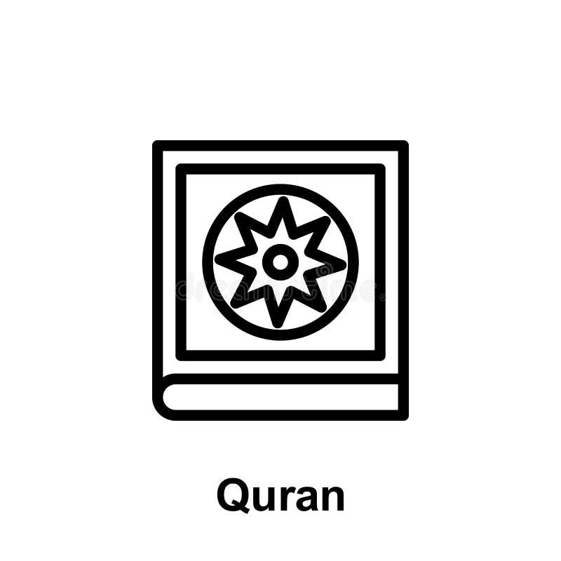 Icono del esquema del quran del Ramad?n Elemento del icono del ejemplo del d?a del Ramad?n Las muestras y los s?mbolos se pueden