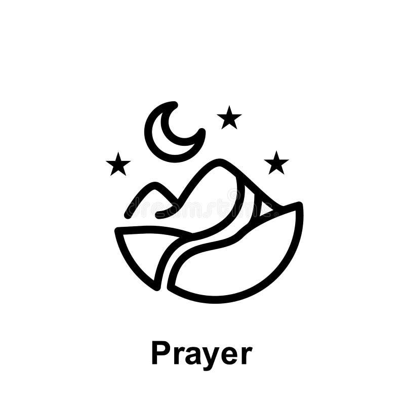 Icono del esquema del rezo del Ramad?n Elemento del icono del ejemplo del d?a del Ramad?n Las muestras y los s?mbolos se pueden u