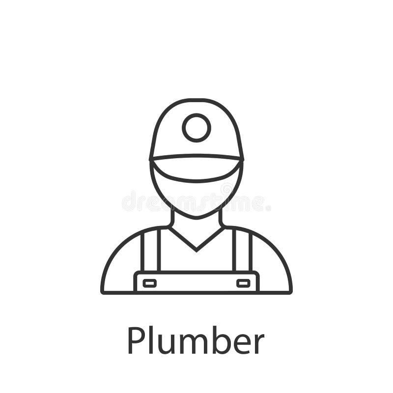 Icono del fontanero Elemento del icono del avatar de la profesión para los apps móviles del concepto y de la web El icono detalla stock de ilustración