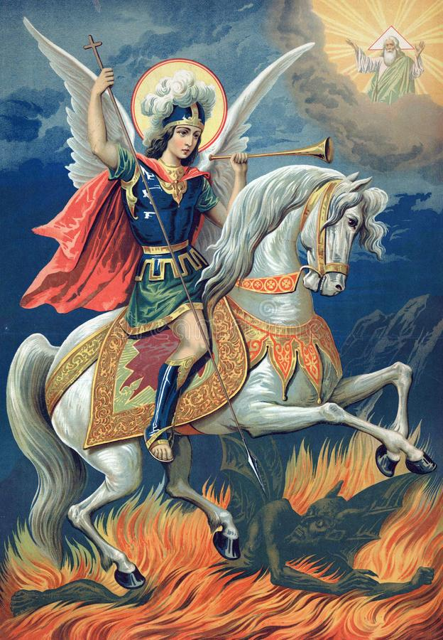 Icono del gran mártir San Jorge el victorioso libre illustration